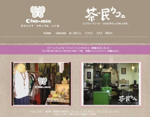 http://www.cha-min.com/index2.html