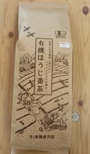 月ヶ瀬ほうじ茶50131_134858