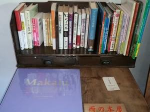 雨の本屋2