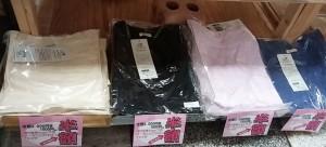 Tシャツ 0430_163321