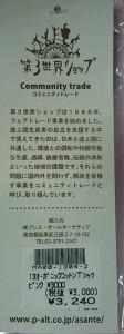 Tシャツ0430_163437